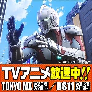 ・テレビアニメ絶賛放送中! ・TOKYO MX(毎週日曜23:00~)、BS11(毎週火曜24:30~)にて ・原作のあのシーンがフル3DCGアニメーションになって登場!!