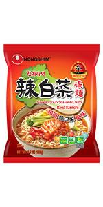 kimchi bag ramen