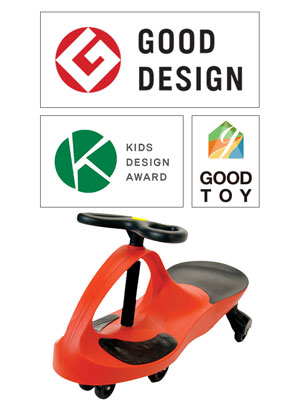 プラズマカー 三輪車 乗用玩具 バランスバイク 自転車