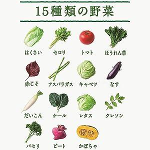 カゴメ 糖質オフ 野菜ジュース