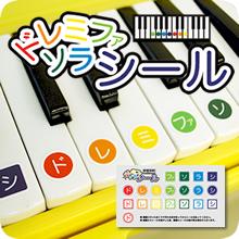 鍵盤 ハーモニカ メロディ メロディー ピアノ 入学 入園 プレゼント ギフト P3001 P300132K MELODY PIANO キョーリツ キョーリツコーポレーション ケーシー