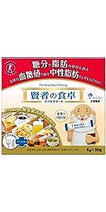 大塚製薬 【ケース販売】 賢者の食卓 ダブルサポート (6g×30包)×10 「特定保健用食品」