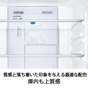 上質感 SJ-GD14Eシャープ SHARP 冷蔵庫 (幅48.0cm) 137L プラズマクラスター SJ-GD14E-B