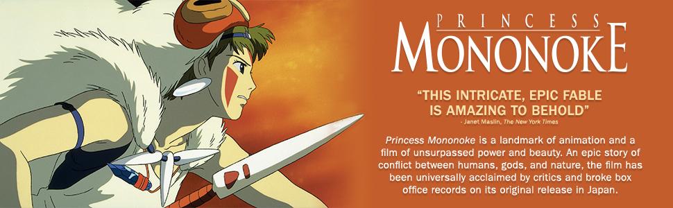 Princess Mononoke header