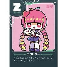 ダブルナインカード1