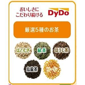 ダイドードリンコ 大人のカロリミット 500ml×24本 機能性表示食品