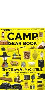 GOOUT GO OUT ゴーアウト キャンプ CAMP テント フェス キャンプギア gear 道具