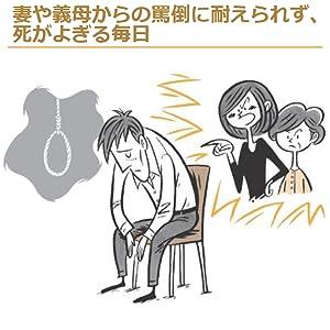 あらゆる悩み・不満・ストレスが消える!最強の人生相談