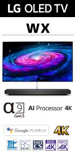 WXシリーズ OLED 有機ELテレビ
