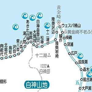 付録 地図 マップ 路線図
