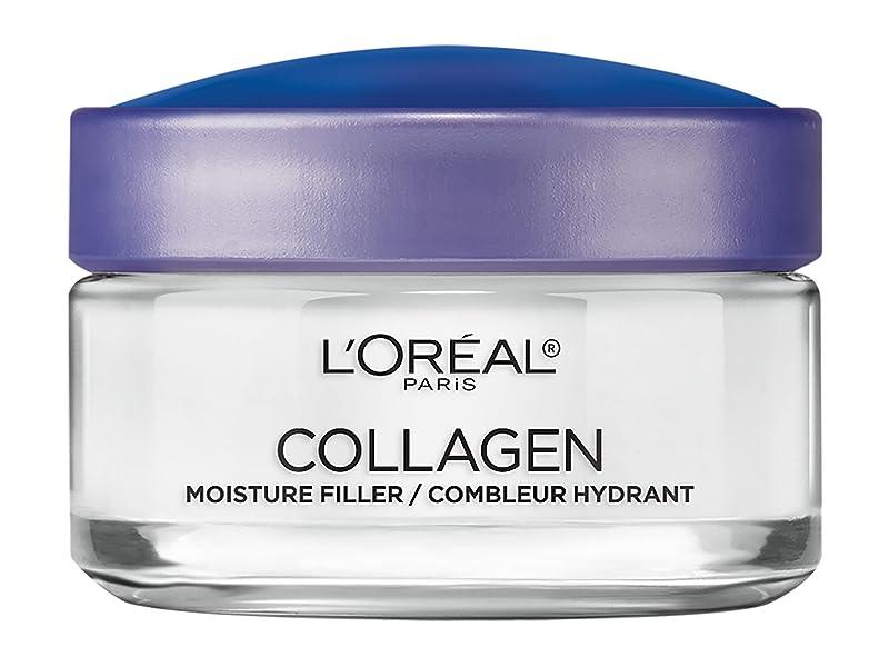 Collagen Face Moisturizer