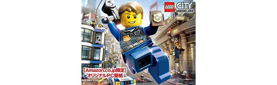 LEGO レゴ レゴシティ スイッチ Switch SWITCH NS 任天堂 ワーナー レゴブロック チェイス マケイン
