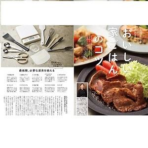 和食・洋食・中華 たれやソースで味が決まる!