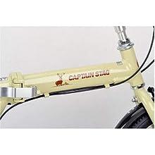キャプテンスタッグ(CAPTAIN STAG) AL 16インチ 折りたたみ自転車 アルミフレーム  AL-FDB166