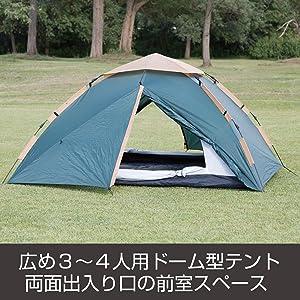 キャンプテント 蚊帳 ドーム型