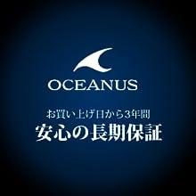 OCEANUS OCW-T150