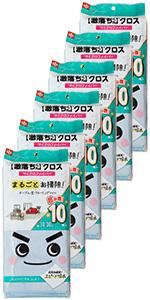 レック 激落ち クロス マイクロファイバー 10枚入 ×5個パック (計50枚)