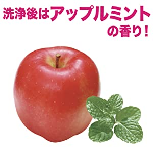 アップルミントの香り