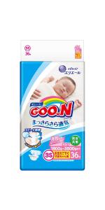 グーン テープ 新生児用小さめ (1.8~3kg) 36枚 はじめての肌着