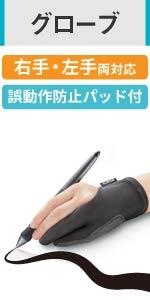 Cintiq 13 HD touch