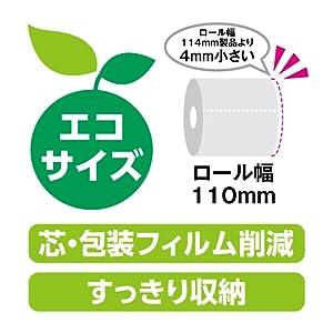 [Amazonブランド]Presto! トイレットペーパー2倍巻き