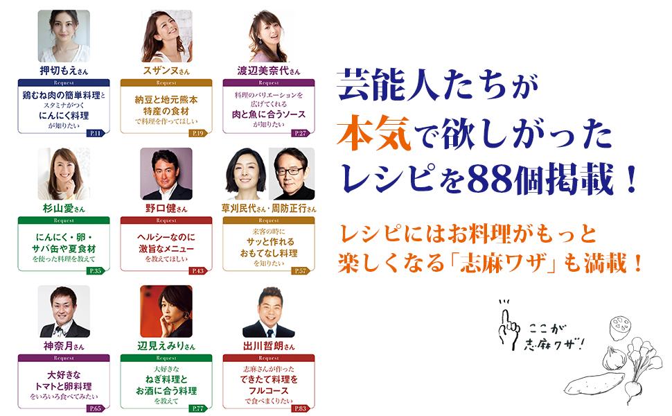 shima shimasan ふっとうわーど10 ふっとうワード10 志麻さん 志摩さん シマさん しまさん 番組公式 日本テレビ 簡単 沸騰レシピ 番組レシピ フレンチ 自宅 人気