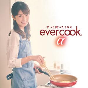 えばーくっく エバークック EVERCOOK evercook ドウシシャ doshisha フライパン ずっと使いたくなる つるすべ
