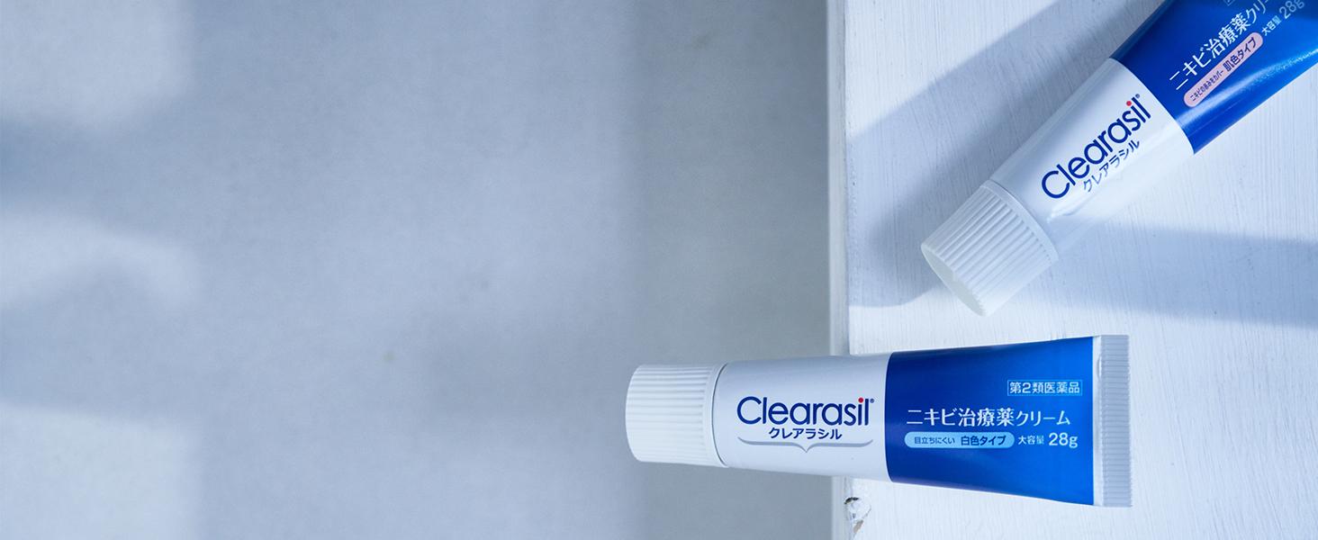 クレアラシル 洗顔 ニキビ予防 洗顔クリーム 美肌 つるつる 悩み お肌トラブル 改善 ニキビ菌 殺菌 アクネ菌 皮脂・毛穴汚れを落とす るおい成分AHA配合 しっかり保湿