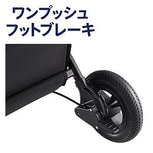3輪 A型 A形 小回り ベビーカー 小回り 折りたたみ 折畳み コンパクト フットブレーキ 安全 ブレーキ
