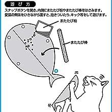 アドメイト 猫用おもちゃ 焼魚姿亭 けりぐるみ アジ