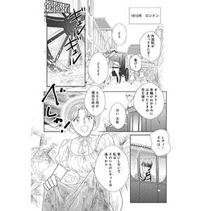山下友美 ハーレクインコミックス