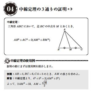 高校の数学2.jpg