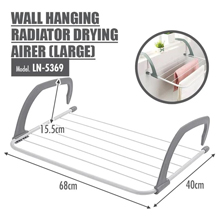HOUZE - Wall Hanging Radiator Drying Airer (Large): Designed to dry clothes quickly and efficiently