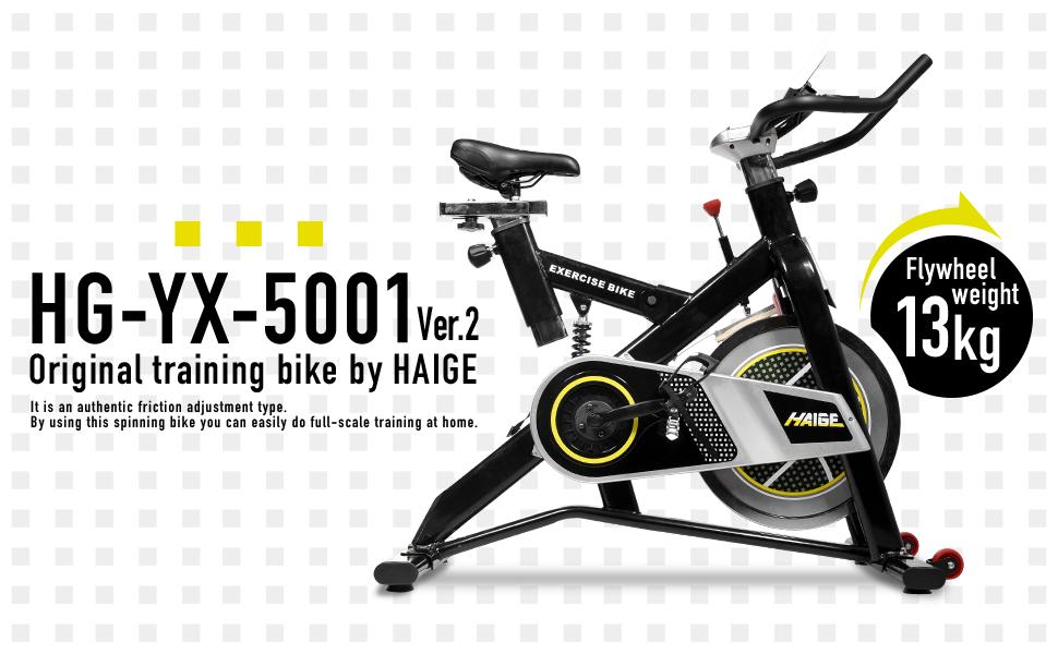 hg-yx-5001ver2