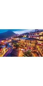 1000ピース ジグソーパズル 九份の夜景―台湾