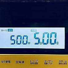 500ワット電力で5分が一回の目安です
