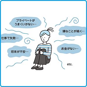 【ダイエットとメンタルの関係】
