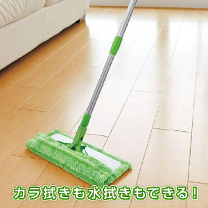 カラ拭きも水拭きもできる!