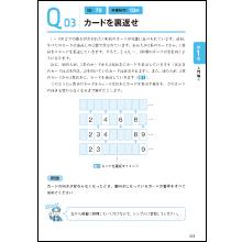 パズル問題をソースコードで解いてみよう