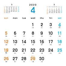 コンパクトサイズでも遠くから見やすいよう、文字を太く大きくしています。見やすいカレンダーをお探しの方に!