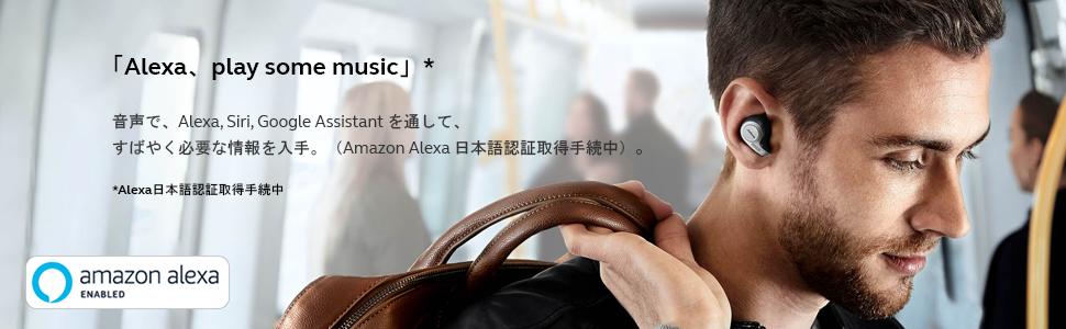 Alexa, play some music