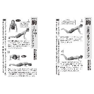 筋肉 専門医 筋トレ トレーニング 肉体改造 サプリメント エムスカルプト プロテイン ダイエット 筋肉質 アンチエイジング ライザップ 筋肉医師