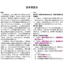 活用度大の付録「ミニ行政書士試験六法」付き