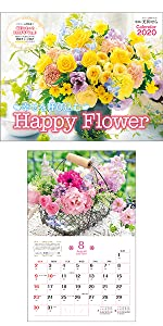 幸せを呼び込むHappy Flower Calendar 2020