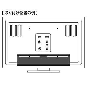 4484 テレビ裏収納ラック スマート ブラック