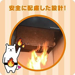 火事 安全 換気扇