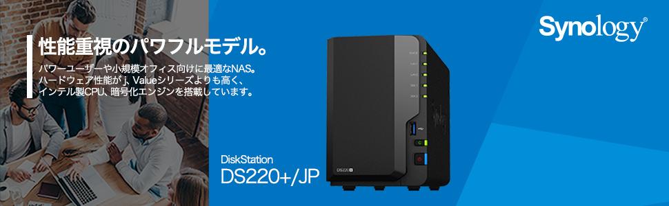 DS220+/JP