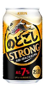 キリン きりん 麒麟 キリンビール きりんびーる kirin ビール びーる 生ビール のどごしstrong のどごしzero nodogoshistrong nodogoshizero 発泡酒