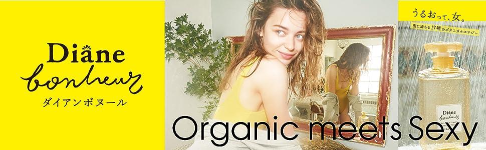 ダイアン ボヌール オレンジフラワーの香り モイストリラックス