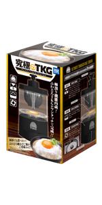 究極のTKG (たまごかけごはん) たまごかけごはん 卵かけごはん